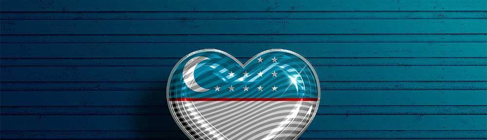 Узбекская любовь